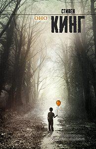 Книги на mybook.ru